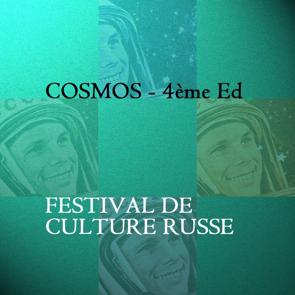 COSMOS 15ème édition