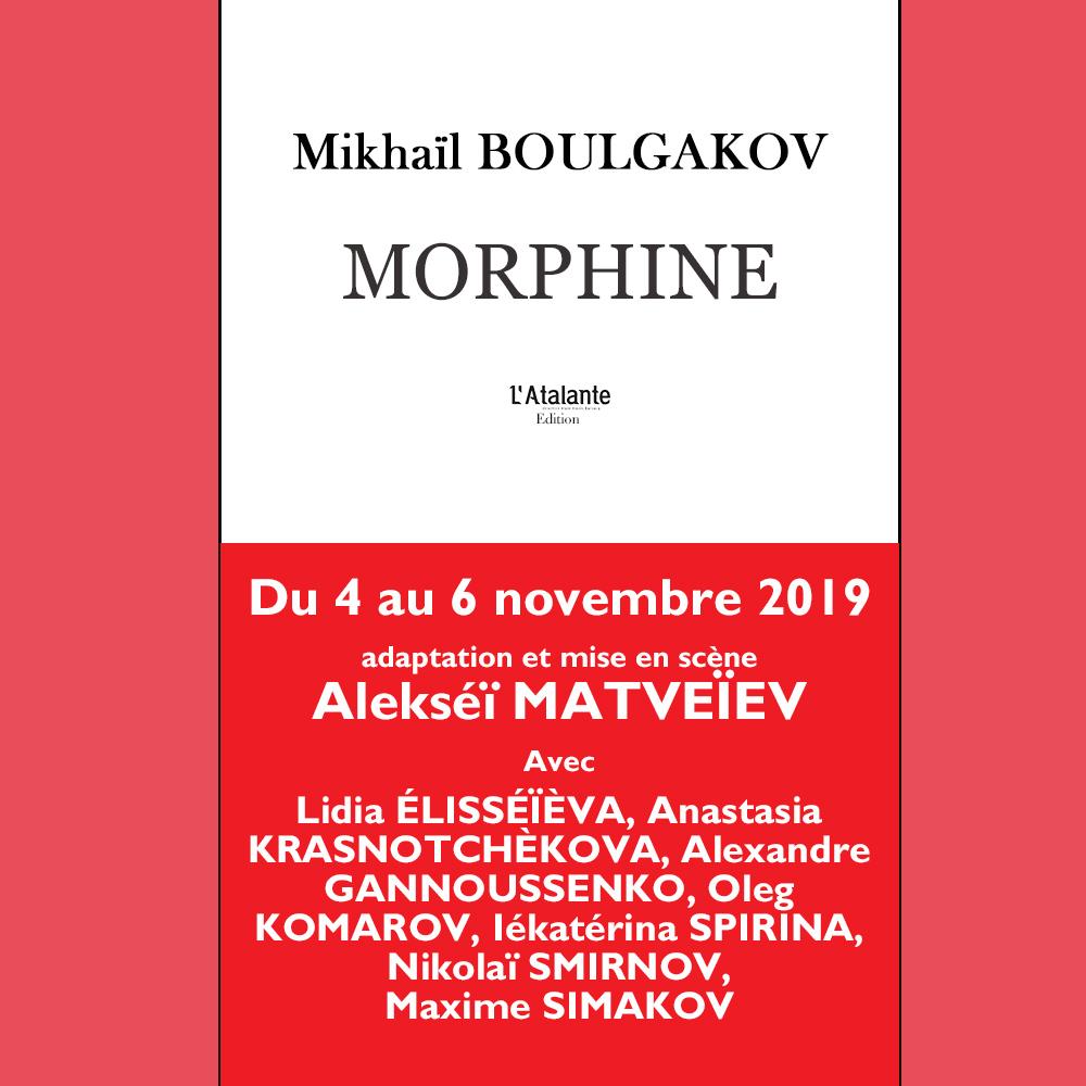 MORPHINE Atalante