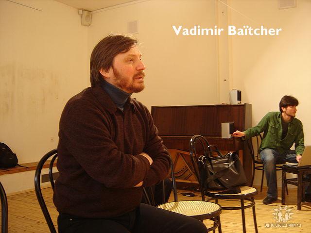 Vladimir Baïtcher en répétition
