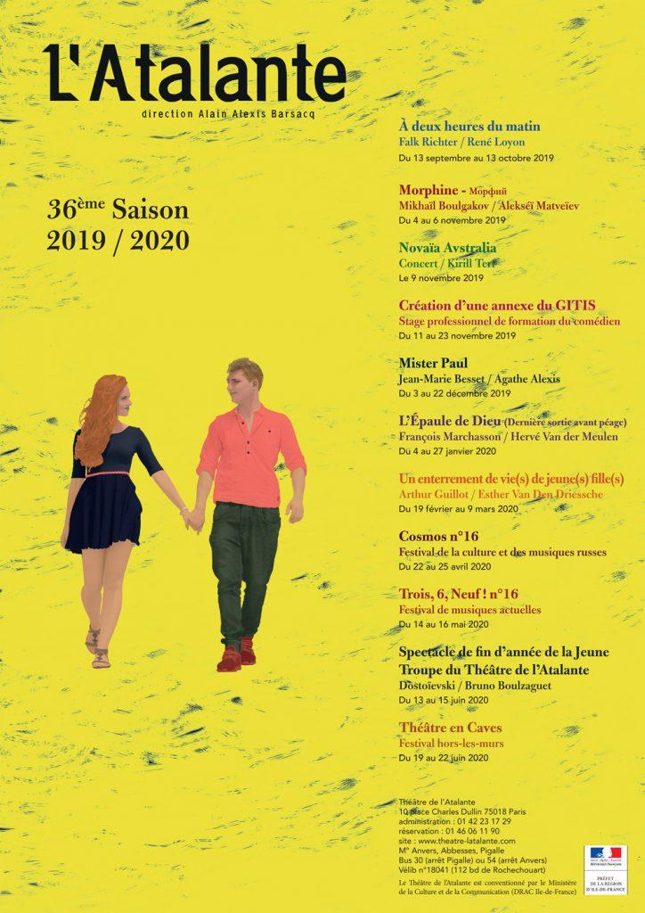 Atalante saison 2019 2020